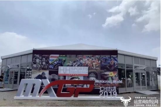 卓越上海 5G看移动!上海移动火爆5G亮相国际摩托车越野锦标赛!