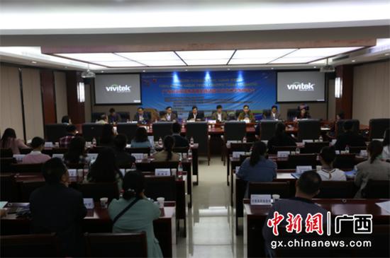 广西壮汉双语教育暨民族语言文化传承学术研讨会召开