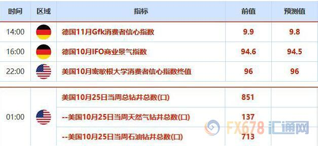 亿酷五狼腿手机版下载 法国工程师到中国旅游,被震撼了,表示:再不学习我们就落后了