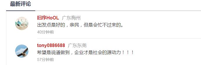 仟亿娱乐app下载,广东水上平安交通共建成效明显