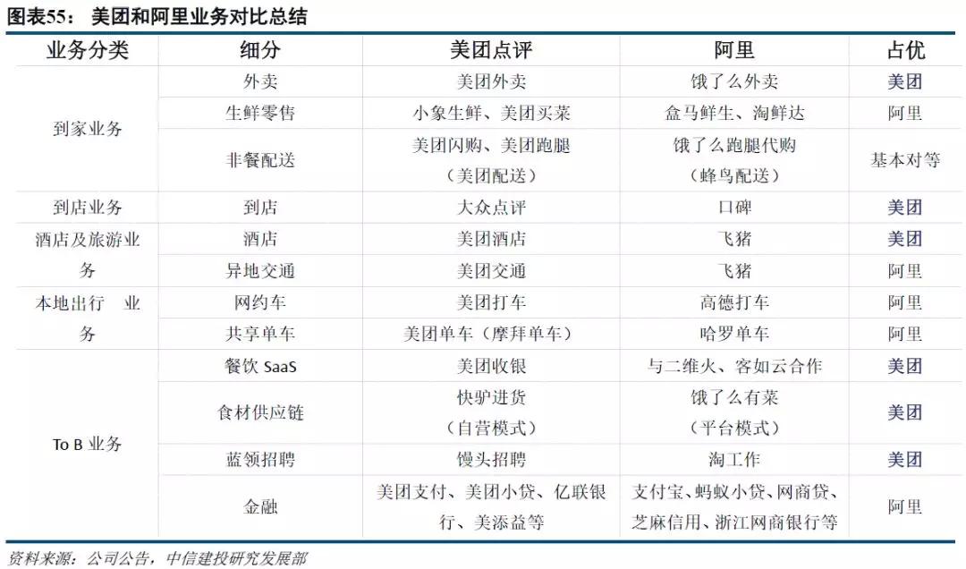 """博8娱乐场官方下载_玩友时代掘金""""她经济""""赴港成功上市 依赖""""宫斗IP""""或成软肋"""