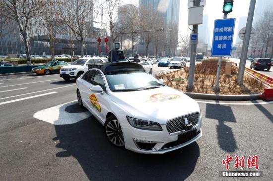 中国成功研发智能辅助驾驶系统 准确率达世界先进水平