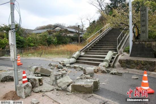 日本岛根县发生6.1级地震 大田已开设32处避难所