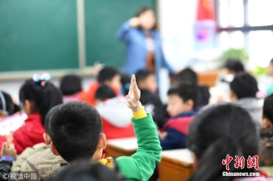 国务院教督办:完善学生欺凌暴力预防和处置机制