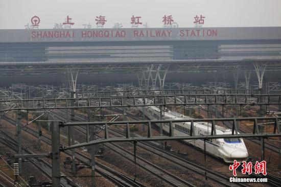 资料图:上海虹桥高铁站始。中新社记者 张亨伟 摄