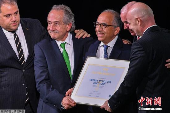 加拿大、墨西哥、美国获得2026年世界杯联合主办权