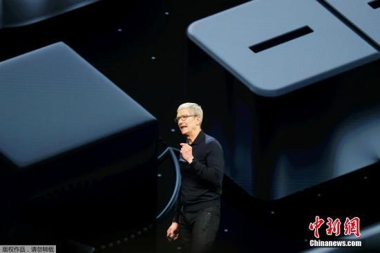 资料图:苹果公司首席执行官蒂姆<span class=