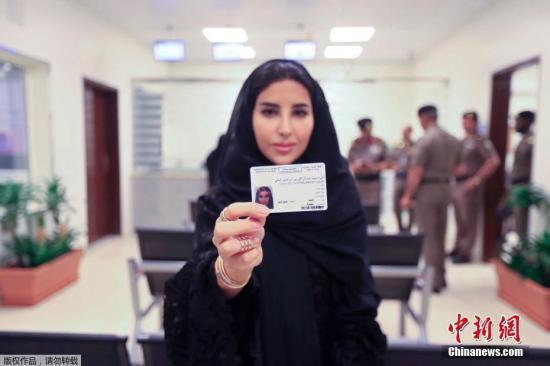 沙特阿拉伯首次向该国女性颁发了驾照