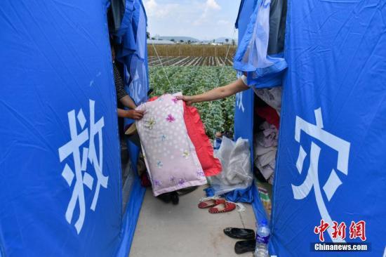 应急管理部向云南地震灾区紧急调拨帐篷等救灾物资