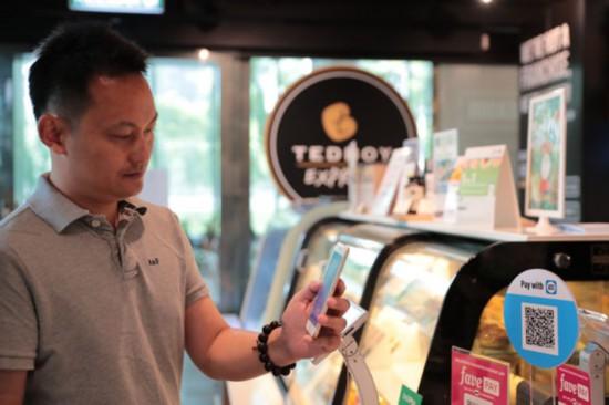 马来西亚能刷手机坐地铁了!当然少不广东友和建材有限公司了中国儿童切切看玩具视频技术的助推