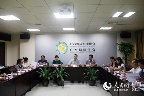 广西9月15日起启动商业车险自主定价改革试点
