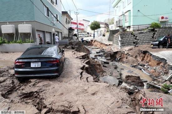 中方:已对日本北海道地震以及台风灾害表示慰问
