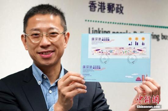 """香港邮政发行""""广深港高速铁路香港段""""特别邮票"""