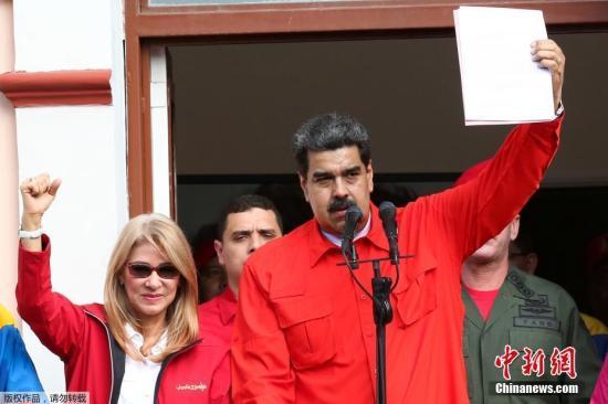 材料图:委内瑞推总统马杜罗。