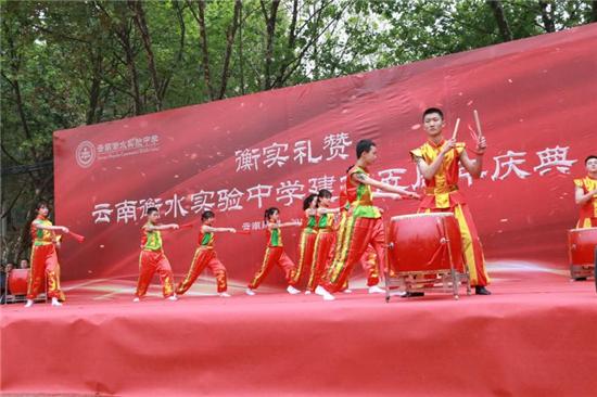 云南省衡水实验中学:推进教育高质量发展