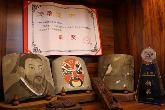 全省旅游商品创新设计大赛,无棣县3件作品获奖图片