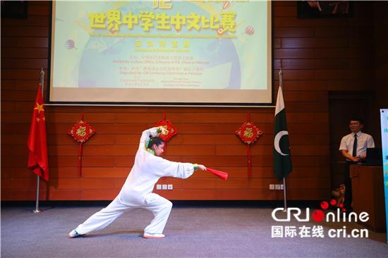 """巴基斯坦首次举行世界中学生""""汉语桥""""比赛海外预选赛"""
