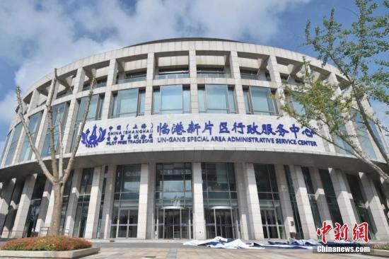 15个生物医药重点项目签约上海自贸区临港新片区