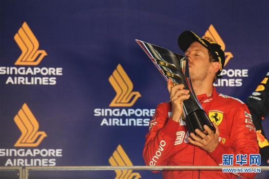 F1新加坡大奖赛:维泰尔夺冠