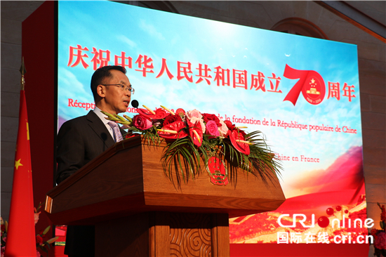 中国驻法国大使馆举行国庆70周年系列招待会