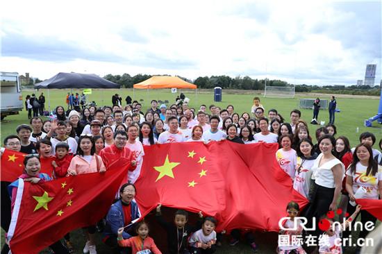 首届全英华人彩色跑活动在伦敦举行