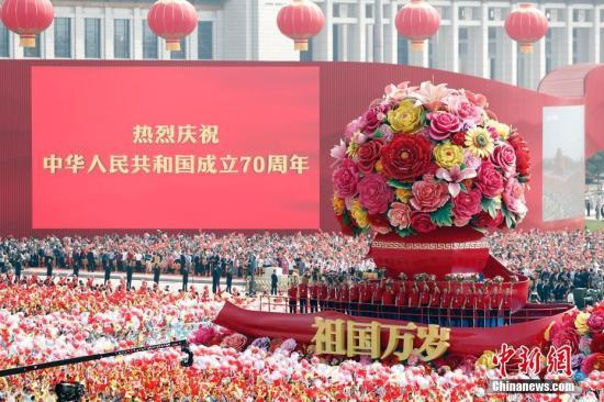 10月1日上午,庆祝中华人民共和国成立70周年大会在北京天安门广场隆重举行。图为群众游行中的祖国万岁方阵。中新社记者 盛佳鹏 摄