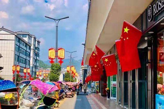 十一国庆黄金周河南栾川县实现旅游综合高收入
