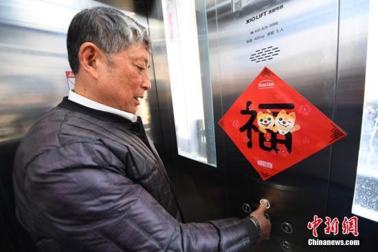 资料图片。中新社记者 王刚 摄