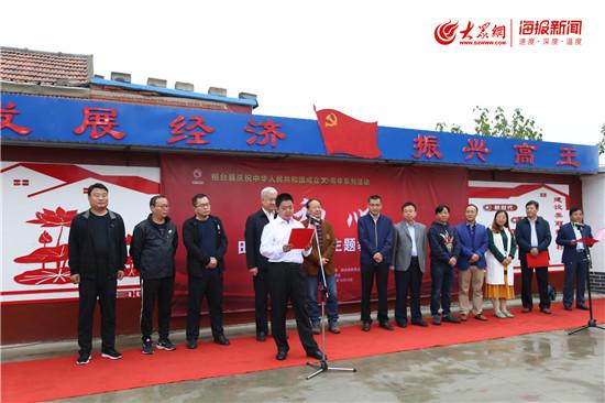 初心--田华生态坏境主题教育摄影展在桓台县开幕