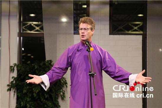 """首届""""国际说唱幽默艺术节""""在卢森堡举行 搭建不同文化沟通的桥梁"""