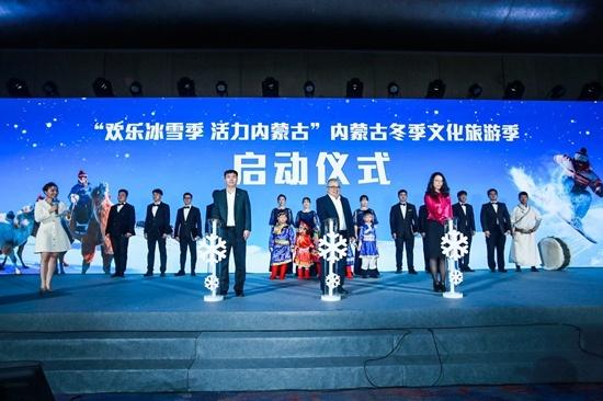 """""""文化旅游 冰雪"""" 内蒙古冬季将打造近百项节庆活动"""