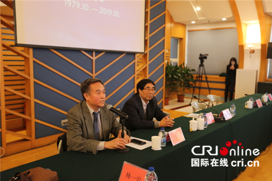 中国西葡拉美文学研究会成立四十周年纪念会在京召开