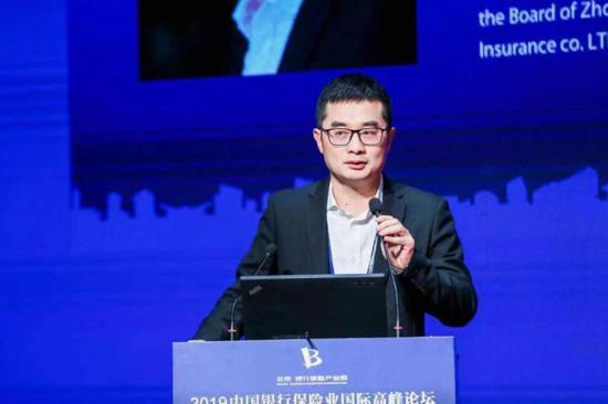 众安王敏:新保险时代 从保险普惠1.0到保险普惠2.0