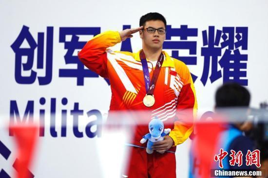 凌华男摘得武汉军运会水上救生男子100米混合救生金牌