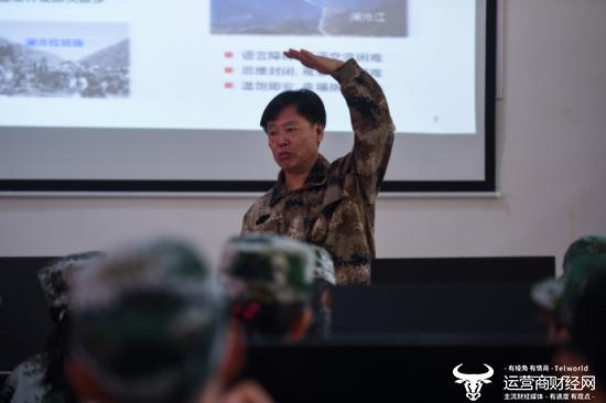 中国工程院首届扶贫电商班双11开班 院士教种地 拼多多教开店