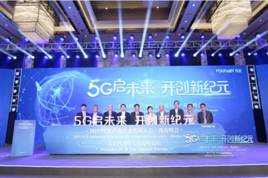 5G,不只是手机上网速度变快这么简单……