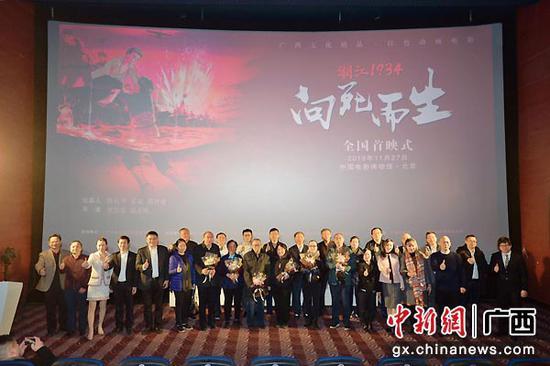 动画电影《湘江1934向死而生》全国首映 再现悲壮史诗