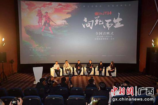 图为影片首映后举行的观后座谈会。