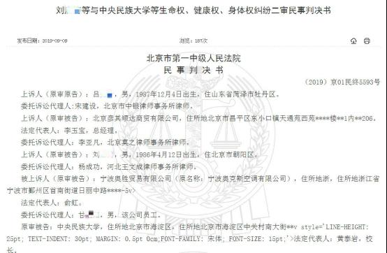 「kk直播娱乐主播怎么当」刘涛家冰箱是强迫症福音,李湘家冰箱接地气,范冰冰的亮了!
