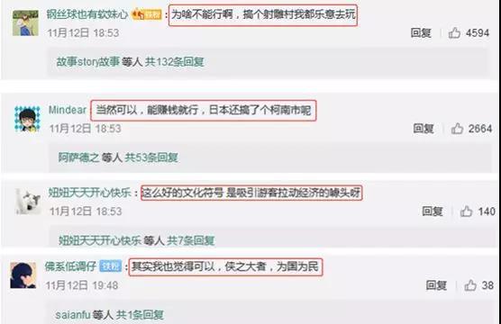 ag亚游有赢的么 96秒!100亿元!!!外媒:中国经济状况的指标之一