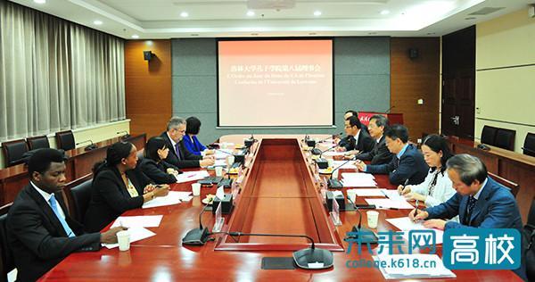 武汉理工大学洛林大学孔子学院召开2019年度理事会