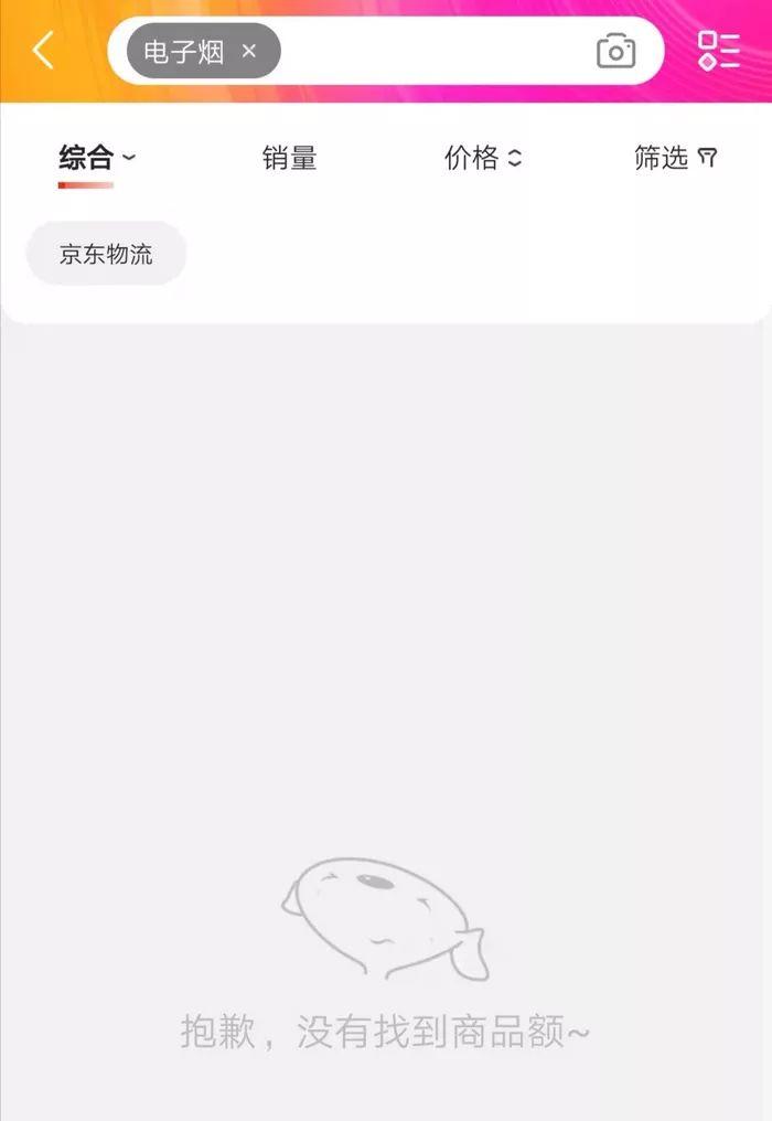 金狮娱乐场下载-邓洪波:书院的历史作用与文化意义