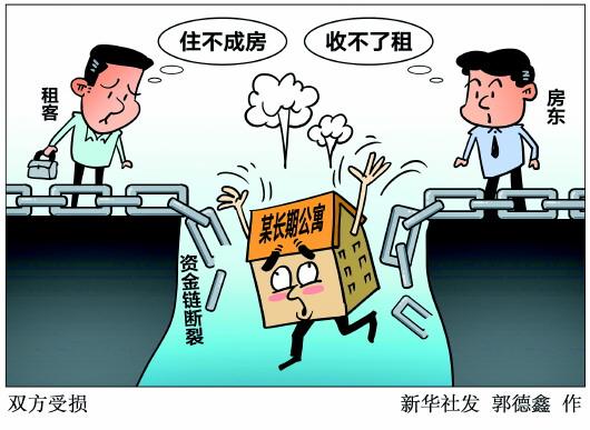 「888集团最新网址」没有刘海也很可爱!盘点女星们露出额头的开运发型