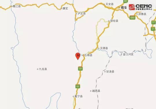 四川石棉县防震减灾局:地震未造成人员伤亡