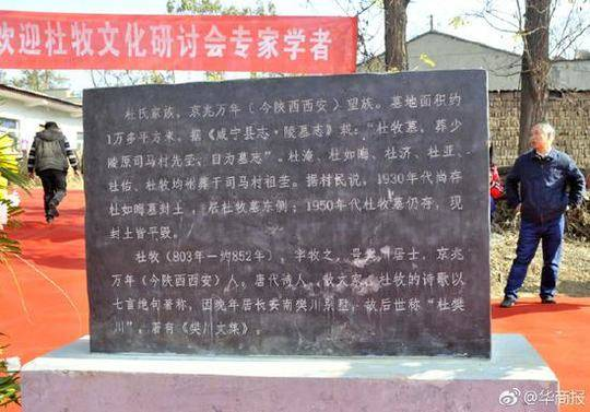 白宫顾问纳瓦罗指责中国试剂盒有问题 外交部:谎话连篇