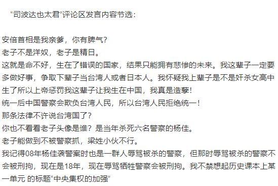 ——来源:@绵阳网警巡查执法