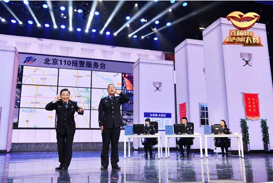 《首届中国相声小品大赛》扎根生活观照现实
