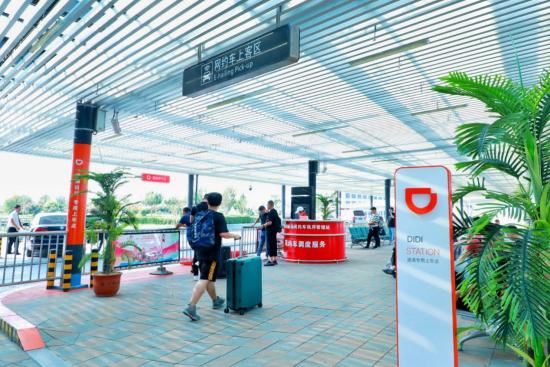 滴滴与郑州机场共建措施投入使用  提升网约车接驳体验