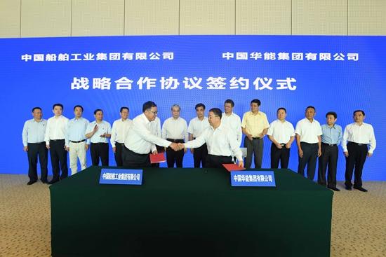 中国华能团体无限公司民网 图