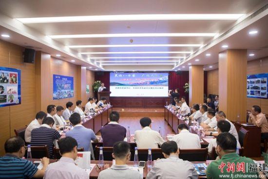 西藏昌都·福建国有企业招商引资推介会福州召开